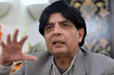 وزیرِ داخلہ کی  آئی جی پولیس اسلام آباد اور چیف کمشنر کو رجسٹرار سپریم ..