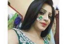 ہمارا پیغام محبت ،امن ہے'ماڈل اداکارہ ثناء  خان جشن آزادی منانے میں ..
