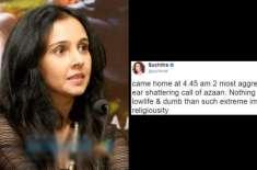 بھارتی فلم انڈسٹری کی ناکام اداکارہ سوچیترا نے اذان کو غیر مہذب قرار ..