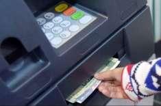 ْلاہور،ڈولفن سکواڈ نے تصویر و فوٹیج کی مدد سے ATM مشینوں پر وارداتیں ..