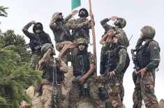 سکیورٹی فورسز نے خیبر ایجنسی کی راجگال وادی میں دہشت گردوں کے دو مضبوط ..