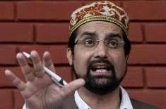 میر واعظ عمر فاروق کو گرفتار کر کے انہیں سرینگر میں اپنے ماموں کی نماز ..