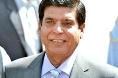 سابق وزیر اعظم راجہ پرویز اشرف کی گاڑی کی ٹکر سے پنجاب پولیس کا ملازم ..