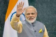 ہم پاکستان کو تنہا کرنے کیلئے کام نہیں کر رہے ،بھارت اور پاکستان نے ..