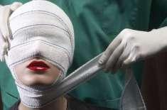 40کروڑ روپے قرضے کی ادائیگی سے بچنے کے لیے عورت نے پلاسٹک سرجری کرا لی