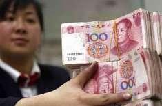 گزشتہ سال چین میں غیرملکی سرمایہ کاری میں تیزی سے اضافہ