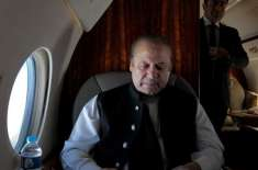 مسلم لیگ ن میں بغاوت عروج پر