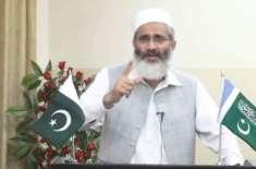 سندھ کے لوگوں کے چہروں پر مسکراہٹ اور آنکھوں میں محبت اس بات کی نشانی ..