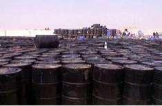 امریکی پابندیوں کے بعد ترکی نے ایرانی تیل کیلئے اپنی بندرگاہیں بند ..
