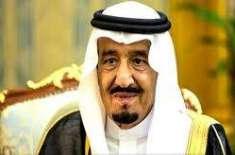 جدہ:سعودی فرمانروا شاہ سلمان جمعرات کے دِن حرمین ٹرین کا افتتاح کریں ..