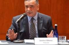 چیف جسٹس نے نیشنل جوڈیشل پالیسی ساز کمیٹی کا اجلاس 29 اپریل کو طلب کرلیا