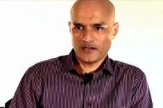 کلبھوشن یادیو کیس میں پاکستان نے عالمی عدالت میں تحریری جواب جمع کروا ..