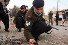 زیارت میں لیویزچیک پوسٹ پر فائرنگ ' 6 اہل کار شہید ہوگئے