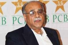 پی ایس ایل کی افتتاحی تقریب کیلئے دعوت نہ ملنے پر نجم سیٹھی افسردہ ہوگئے