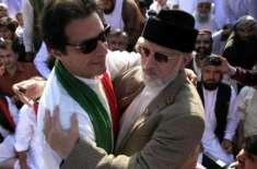 ڈاکٹر طاہر القادری کی عمران خان کو وزیراعظم پاکستان منتخب ہونے پر مبارکباد
