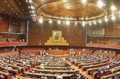 شدید بارشوں کے بعد پارلیمنٹ کی چھت ٹپکنے لگی