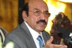 جعلی اکاﺅنٹس اور میگا منی لانڈرنگ کیس: قائم علی شاہ کی عبوری ضمانت ..