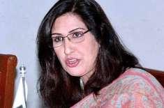 اپنے بیان پر قائم ہوں، مجھے سلمان تاثیر نہ بنایا جائے،شہلا رضا