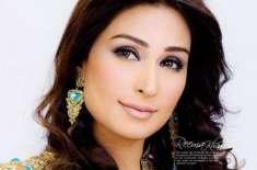 شادی کے بعد زندگی میں بڑی تبدیلیاں رونما ہوئی ہیں ریما خان