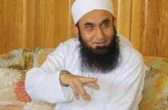 مولانا سمیع الحق کی شہادت سے عالم اسلام کو بڑا دھچکا پہنچاہے ،مولانا ..
