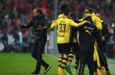 بائرن میونخ ناکام، بوروسیا ڈورٹمنڈ کلب جرمن فٹ بال کپ کے فائنل میں ..