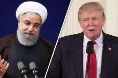 اقوام متحدہ کے اجلاس میں شرکت کیلئے ایرانی صدر، وزیر خارجہ کو امریکی ..
