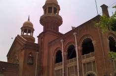 لاہور ہائیکورٹ میں نو منزلہ ایڈ منسٹریٹو بلاک تعمیر کرنے کی منظوری