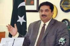 وفاقی وزیر تجارت انجینئر خرم دستگیر خان کو پاک ملائیشیا آزادانہ تجارتی ..