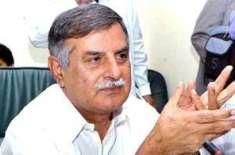 پیپلز پارٹی کے سابق وفاقی وزیر نذر گوندل نے تحریک انصاف میں شمولیت ..