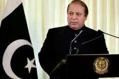 وزیراعظم نے 28 اپریل کو مشترکہ مفادات کونسل کا ہنگامی اجلاس طلب کر لیا