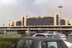 کراچی ائیرپورٹ پر تاریخ کی سب سے بڑی منشیات اسمگلنگ پکڑی گئی