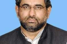 وزیراعظم شاہد خاقان عباسی کی زیر صدارت کابینہ کمیٹی برائے سی پیک کا ..