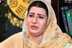 ڈاکٹر فردوس عاشق کا پاکستان پیپلزپارٹی سے متعلق بیان اینکر نے لائیو ..