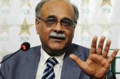 پی سی بی گورننگ بورڈ کا اجلاس،چیئرمین نجم سیٹھی پر مکمل اعتماد کا اظہار