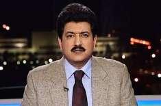 حامد میر کا حکومت کو بھارت کے حالیہ اقدام کے بعد مسئلہ کشمیر پر عالمی ..