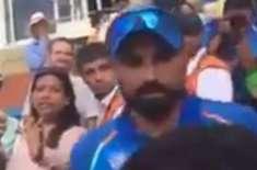 پاکستانی مداحوں کی فقرے بازی،غصے سے آگ بگولا محمد شامی شائق پر لپک ..