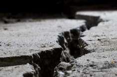 خیبرپختونخواہ کے بیشتر علاقون میں زلزلے کے شدید جھٹکے