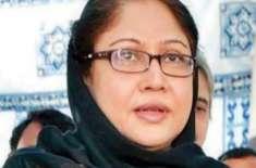 بنکنگ کورٹ نے سندھ کے میگا منی لانڈرنگ کیس میں فریال تالپور کی عبوری ..