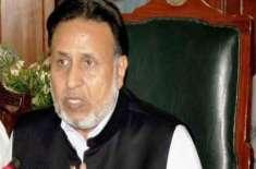 وفاقی ہائوسنگ ٹاسک فورس اور حکومت پنجاب کی تیاری مکمل ہے' محمودالرشید