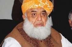 مولانا فضل الرحمان کی محمود خان اچکزئی سے ملاقات