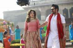 ''پنجاب نہیں جاؤں گی'' کا ٹریلر سامنے آگیا' فلم عیدالاضحیٰ پر ریلیزہوگی