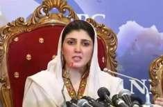 عائشہ گلالئی نے مسلم لیگ ن میں شمولیت کا فیصلہ کر لیا؟