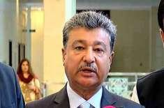 میئر اسلام آباد شیخ انصر عزیز کی اہلیہ کی رسم قل ادا کردی گئی