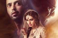 پاکستانی فلم ''ماہ میر''کا اعزاز' بھارت میں 2ایوارڈز جیت لئے