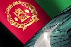 افغانستان نے پاکستان سے بلوچستان کے علاقے کلی جہانگیر اور کلی لقمان ..