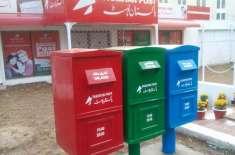 وفاقی وزیر مراد سعید کا پاکستان پوسٹ میں روزگار کیلئے انقلابی اقدام