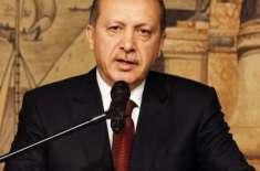 صدر رجب طیب اردگان ستمبر میں جرمنی کا دورہ کریں گے