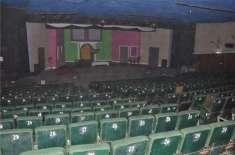 ہائیکورٹ نے تھیٹرز میں اضافی ٹکٹ چارجز وصولی کیخلاف درخواست پر پنجاب ..