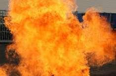 نوشکی میں مسجد روڈ پر دھماکہ ، 11 افراد زخمی