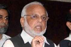 عالمی برادری پاکستانی حکومت پر اعتماد اظہار کررہی ہے،اعجاز احمد چوہدری